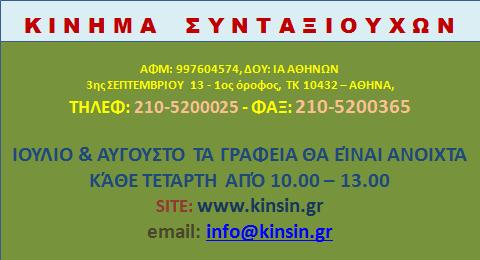 Νέα εικόνα (1)
