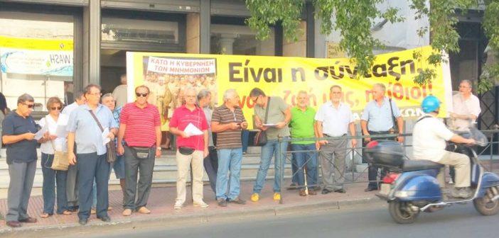 Το βίντεο της μέρας κατάθεσης των ενστάσεων στο ΕΤΕΑ